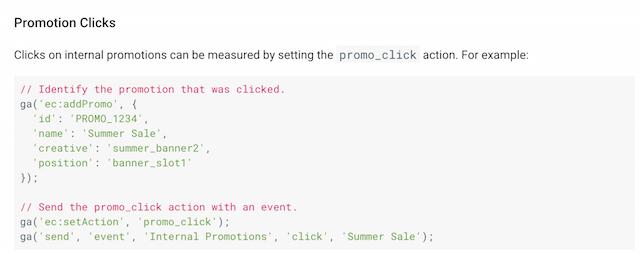 促銷活動追蹤碼