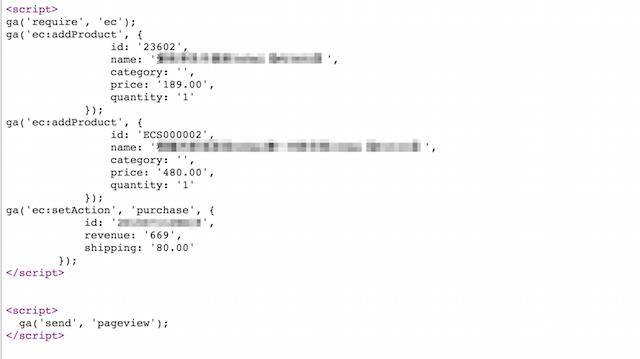 結帳頁面原始碼