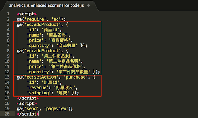 analytics_js_enhaced_ecommerce_code_js