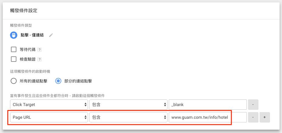 add page URL