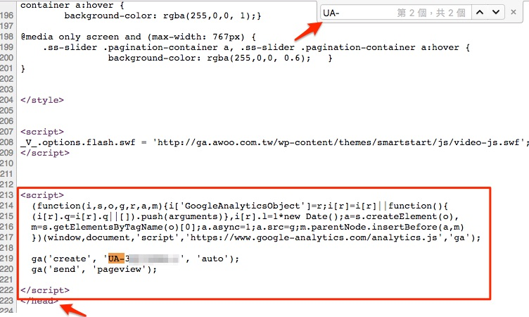 Google Analytics Tracking Code check