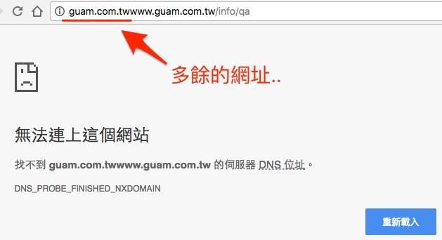 Non-essential URL