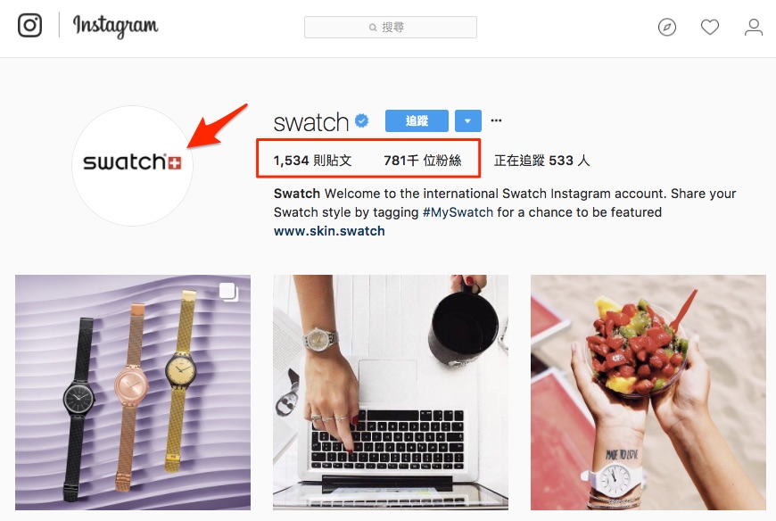the instagram main page from swatch