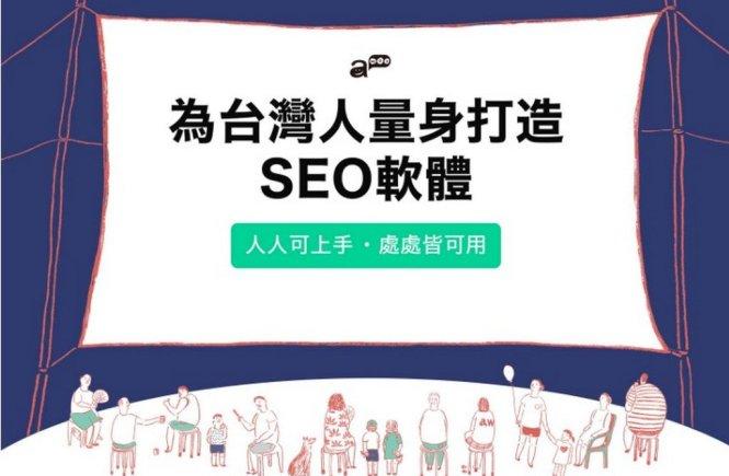 creating for Taiwan