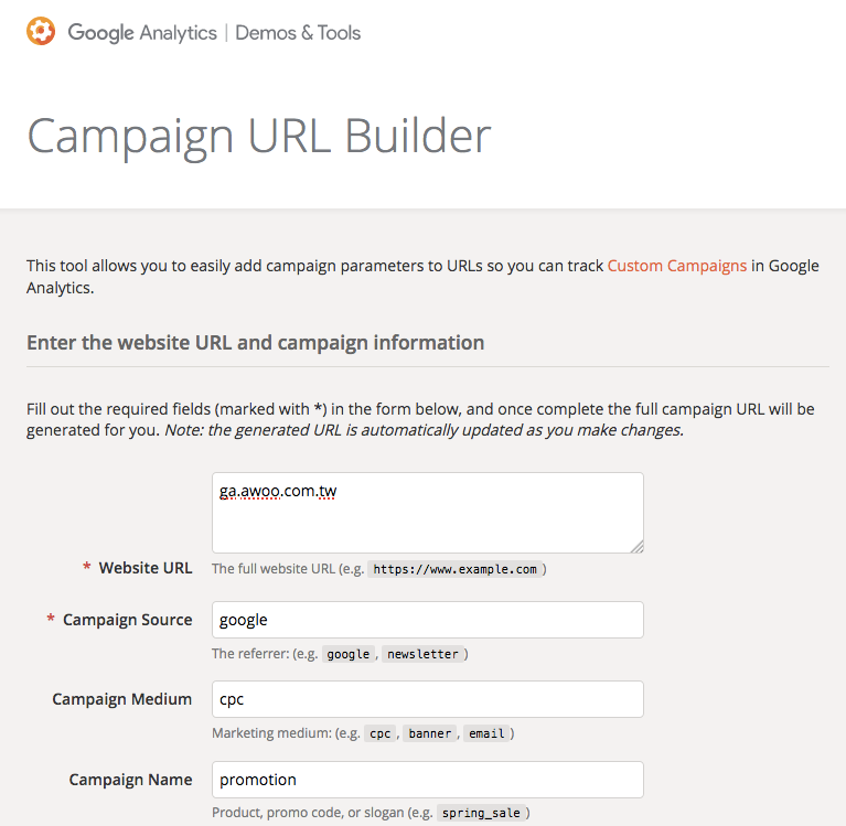 Campaign_URL_Builder