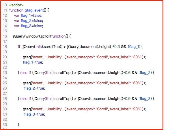 script code setting