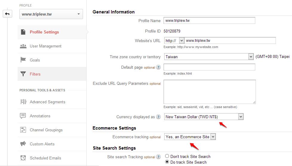 電子商務 Ecommerce Tracking – 網站營利金額記錄與計算