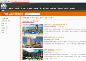 沒有搜尋參數、搜尋結果頁面為靜態網址的站內搜尋設定辦法