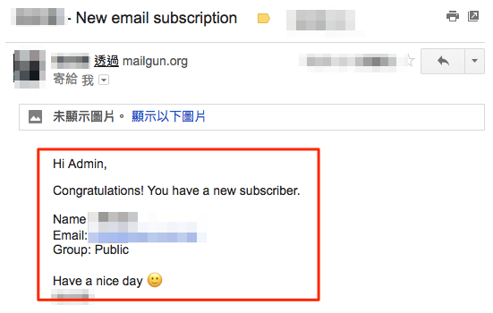 new email subscription