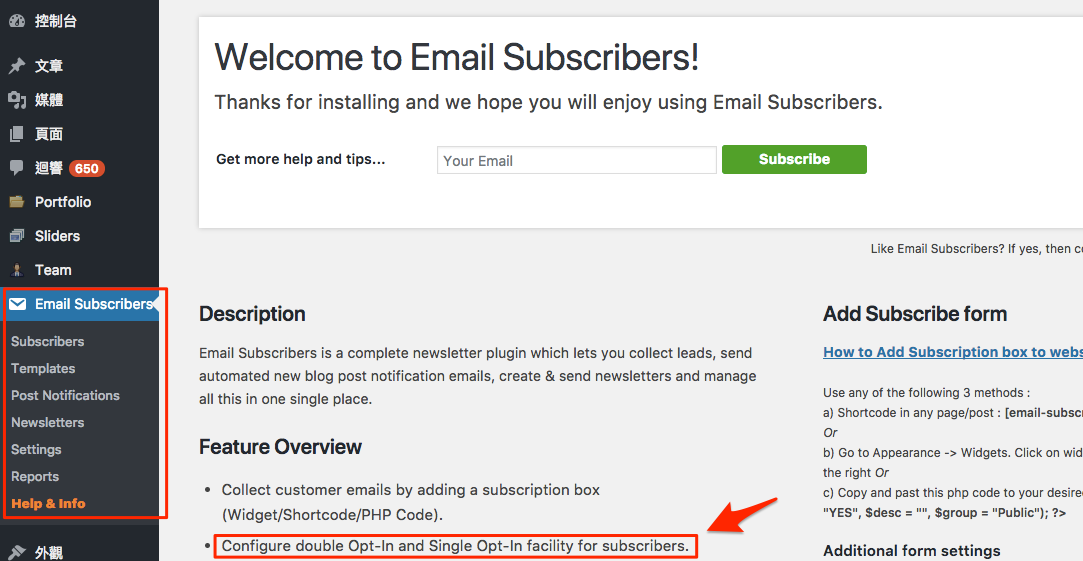 welcome to Email subscribers