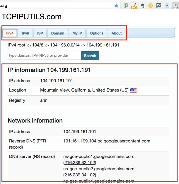 檢查網頁 IP 位置