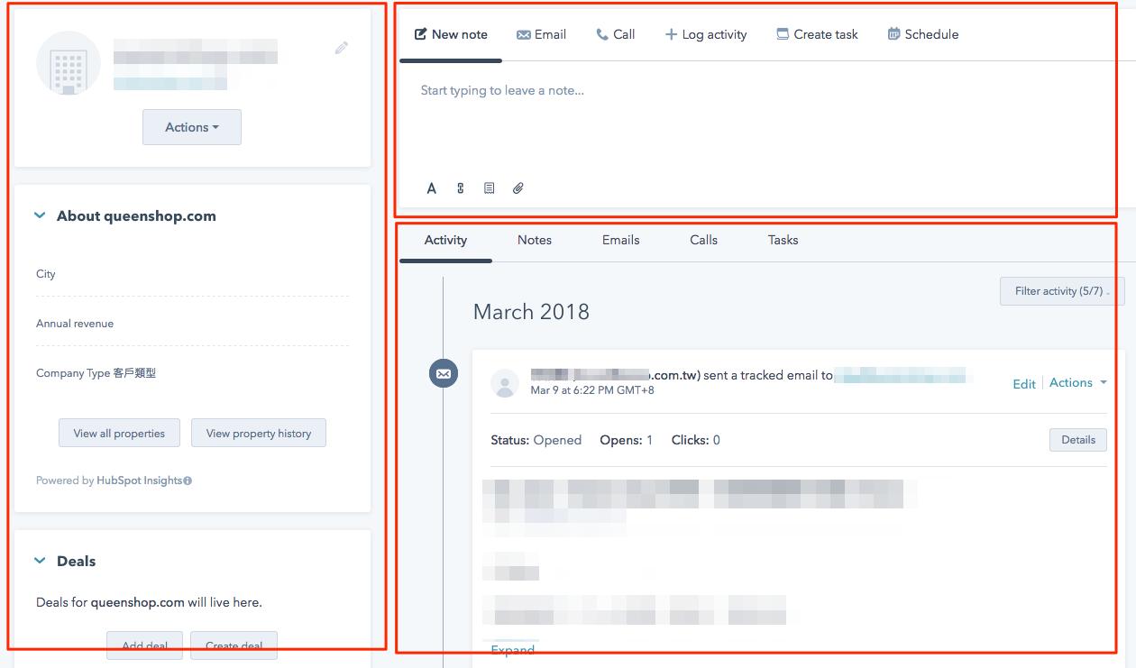 HubSpot CRM 之客戶資料與對話記錄管理