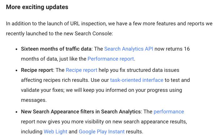 Google Search Console 更新
