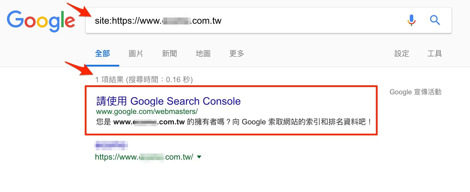 Google 無法收錄