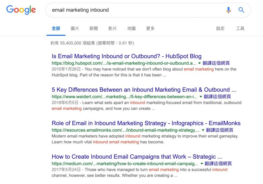 is email marketing inbound or outbound