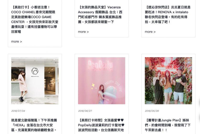 blog x seo