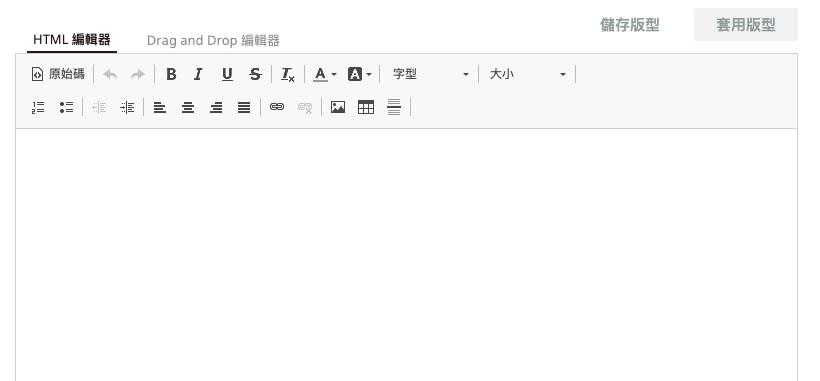 Tigerfly html 編輯器