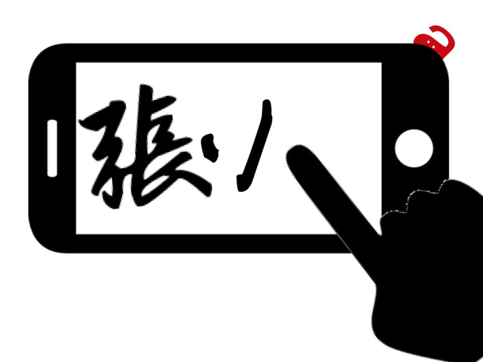 DottedSign 電子簽章解決方案介紹封面