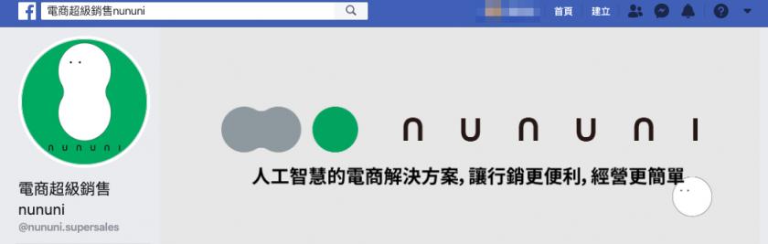 nununi facebook fanpage